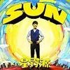 「SUN」星野源(2015)