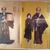 二月大歌舞伎 夜の部(写真)