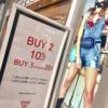 2BUY3BUY Campain!!! 京都店