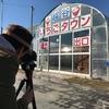 【撮影】越谷市立総合体育館・越谷いちごタウン