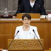 25日、神山県議が一般質問。帰還困難区域の仮設住宅打ち切りの中止を求めました。