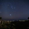 【天体撮影記 第73.5夜】 千葉県 星空と流星群の観測・撮影スポットに良さそうな雰囲気な太東崎灯台を訪れてきました。