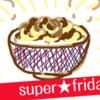 【ソフトバンク】スーパーフライデーに吉野家行ったらヤバかった