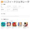 AppStoreとGooglePlayのゲームアプリのトップセールスデータを最新かつ高い精度で見たい