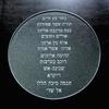 12のDNA・ヘブライ語文字盤