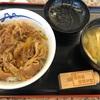朝の牛丼☆