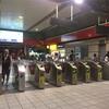 石牌駅•行儀路温泉行きのバス停の場所