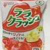ララクラッシュゼリー りんご味