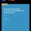 『2016年のHIV対策政府拠出資金は7%減少。2010年以降最低レベルに』
