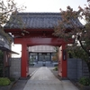 西光山 自性院 無量寺 (猫寺)