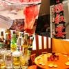 【オススメ5店】新横浜・綱島・菊名・鴨居(神奈川)にある火鍋が人気のお店