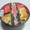 激安シッョプで見つけた麺's醤油ラーメンを食らう より。