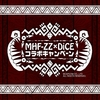 ネットカフェ「DiCE」とのコラボキャンペーン開催フォロー&リツイートでNポイントもプレゼント中