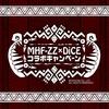 MHF-ZZ ✕ DiCE コラボキャンペーン開催