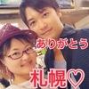 【ありがとう札幌♡】 パートナーシップでもなんでもそう。すべての問題の原因はこれ!!!!