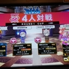 【G3】ラウワンカップ in R1堺中環 (7/22)
