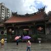 生活8日目①:龍山寺に参拝してきました