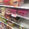 【コンセプト】いちごのチョコレート新商品が多かった