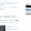 vSphere ClientでNested構成のESXi 6.7にアクセスできない・・・