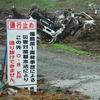 No.090【福島県】南相馬リターンズ ― 被災地に対し、僕らは一体なにができるのだろう?
