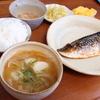 休日のお家ご飯②焼きサバ定食、焼き魚はグリル派