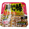 【カップ麺】「用心棒」超ガリマヨまぜそば食べてみた!