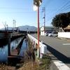 高知県中小企業家同友会・企業訪問 見元園芸さんへ