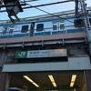東京近郊JR大回り 東編 千葉、茨城