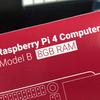 RaspberryPi 4 の8GB版に Heatsink Case を取り付ける