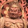 【東京国立博物館】常設展示の仏像(2018年12月版)- 明王風の広目天・獅子冠がかわいい愛染明王など