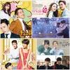 6月から始まる韓国ドラマ(スカパー)#1週目 放送予定/あらすじ 前半