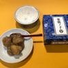 小布施堂『栗鹿ノ子』。一年中楽しめる栗菓子の定番品。栗かの子ならやっぱりこれ!