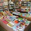 あの昔、懐かしい駄菓子が今は買えるのか?店頭や通販などで売っているか調べてみました。