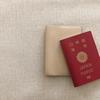 エルメスアジェンダGMに1アイテム加えたら便利になった:トラベラーズノートパスポートサイズのペーパーポケット(クラフトファイル)