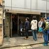 【今週のラーメン3290】 八咫烏 (東京・九段下) オレガノのビーフのステーキまぜそば + ハートランドビール 〜ワンプレートランチセットのようなド迫力さ溢れるアミューズ麺ト!