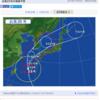 また台風が近づいています