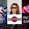 米Loudwireが発表した「日本のベスト・メタル・バンド 10選」にBABYMETAL