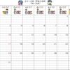 手作り療育グッズ~7月のカレンダー