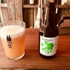 FarYeast×BeerSonic WESTBOUND SessionIPA