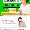 ALPINAは東京都渋谷区渋谷2-8-1グランドタワー8Fの闇金です。