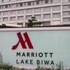琵琶湖マリオットホテルの温泉付き部屋での宿泊記① お部屋編