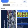 MVアプリ・・・XOCHI