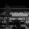 初詣2021 コロナ禍の成田山新勝寺