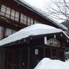 2017年冬長野旅行白骨温泉『泡の湯旅館』お部屋編