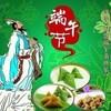 端午節は6月7日。午時水忘れないで!(中華圏の文化・風俗)