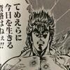 「真夏の夜の夢!?」の巻