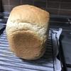 今日のパン2種類 元種二週間めでもOK