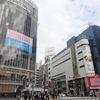 東京で暮らす日常について、noteに日記を書いてみることにした