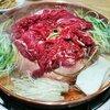 【韓国で辛くない料理14】プルコギ(불고기)鉄板ではなく専門店で専用鍋もおススメ