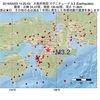 2016年05月03日 14時25分 大阪府南部でM3.2の地震